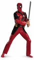Deadpool Adult costume jumpsuit