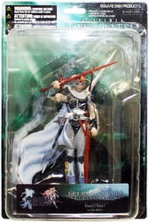Dissidia Final Fantasy Trading Arts Firion Figure