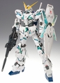 GFFMC Unicorn Gundam Destroy Mode figure pre-order