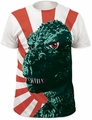 Godzilla Rising Sun Flag Big Print Subway t-shirt