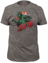 Godzilla t-shirt Rising Sun Soft Fitted 30/1 mens heather pre-order