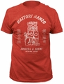 Kill Bill swords and sushi fitted jersey tee mens heather red pre-order