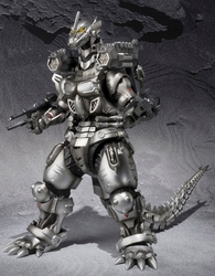 Kiryu Heavy Arms version S.H.Monsterarts figure pre-order