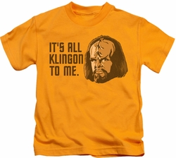 Star Trek kids t-shirt All Klingon gold