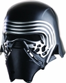 Star Wars Episode VII The Force Awakens Kylo Ren Adult Full Helmet Mask adult accessory
