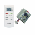 GREE ETAC-REMOTE-KIT-A, IR Remote Control with Wireless Hand Held Remote & Receiver Assembly