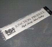 Junction Produce EURO PLATE Aluminum 20.5 x 4.4""
