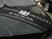 Junction Produce Luxury Nobori Flag JP Logo Black Banner