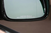 Junction Produce Side Mirror Decals