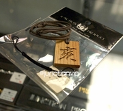 Junction Produce Wooden Charm Key Chain (SOLD OUT)