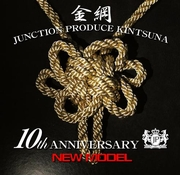 Junction Produce 10th Anniversary Tsuna Limited Edition *SALE*