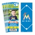 (12) Custom Miami Marlins Birthday Party Ticket Invitations With Optional Photo
