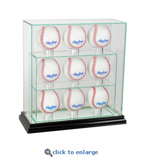 9 Baseball Upright Display Case - Black