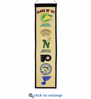 Class of 67 Heritage Wool Banner (8 x 32)