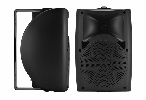 Outdoor Speakers Patio OSD Audio Pair AP660