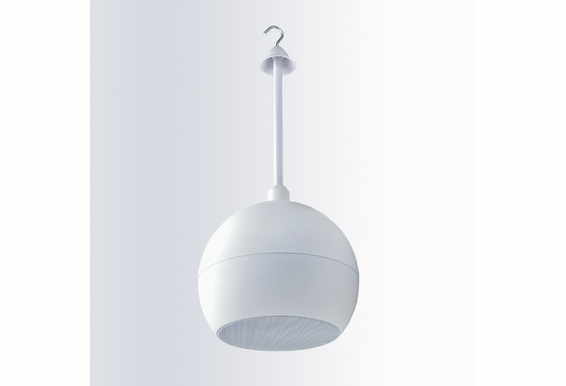 "PC690 Pendant 6.5"" 2-Way Speaker Single White Color"