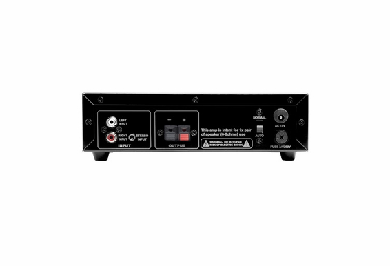 SMP60 75-Watt Compact Subwoofer Amplifier