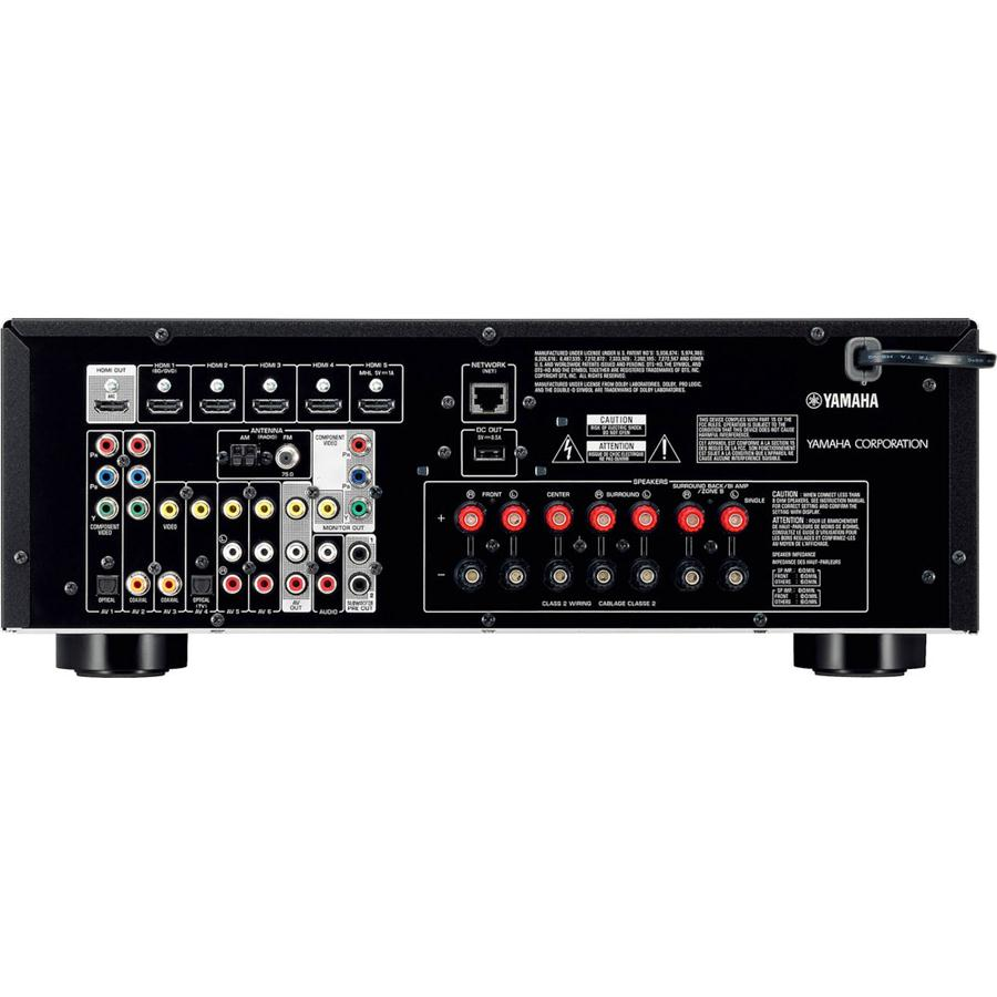 yamaha rx v575 7 2 channel home theater receiver with. Black Bedroom Furniture Sets. Home Design Ideas