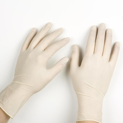 LATEX GLOVES 2,000 Quantity (BEST BUY)