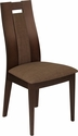 Almont Espresso Finish Wood Dining Chair with Curved Slat Wood and Golden Honey Brown Fabric Seat [ES-CB-3905YBH-E-BRN-GG]