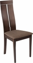Avalon Espresso Finish Wood Dining Chair with Clean Lines and Golden Honey Brown Fabric Seat [ES-CB-2403YBH-E-MICB-GG]