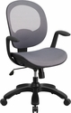 Mid-Back Transparent Gray Mesh Swivel Task Chair with Seat Slider,Ratchet Back and Arms [CS-YAPI-GY-GG]