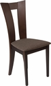 Talbot Espresso Finish Wood Dining Chair with Slotted Back and Golden Honey Brown Fabric Seat [ES-CB-3980YBH-E-GH-GG]
