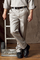 PT62SV Red Kap® Silver Utility Work Pant (formerly Big Ben) - Discontinued
