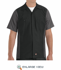 SY20 Short Sleeve Crew Shirt (7 Colors)