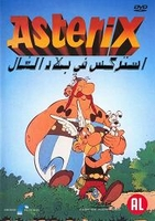 Arabic cartoon dvd  asterix fee blad alghal استركس في بلاد الغال ENGLISH SUBTITLES  Format:   WORLDWIDE proper arabic (fus-ha)