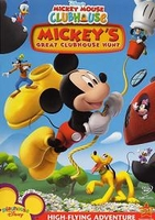 arabic cartoon dvd Mickeymouse big splashproper arabic (fus-ha)