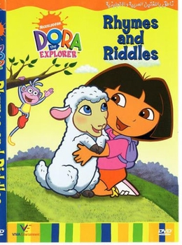 DORA RHYMES AND RIDDLES ARABIC EDUCTIONAL DVDS PROPER ARABIC FUS-HA