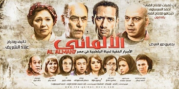 Egyptian action movie dvd the german