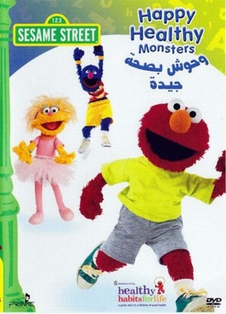 HAPPY HEALTHY MONSTERS CARTOON ARABIC SESAME STREET DVD PROPER ARABIC (FUS-HA