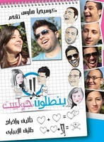New Comedy Romance dvd PANTALON JULIT بنطلون جولييت