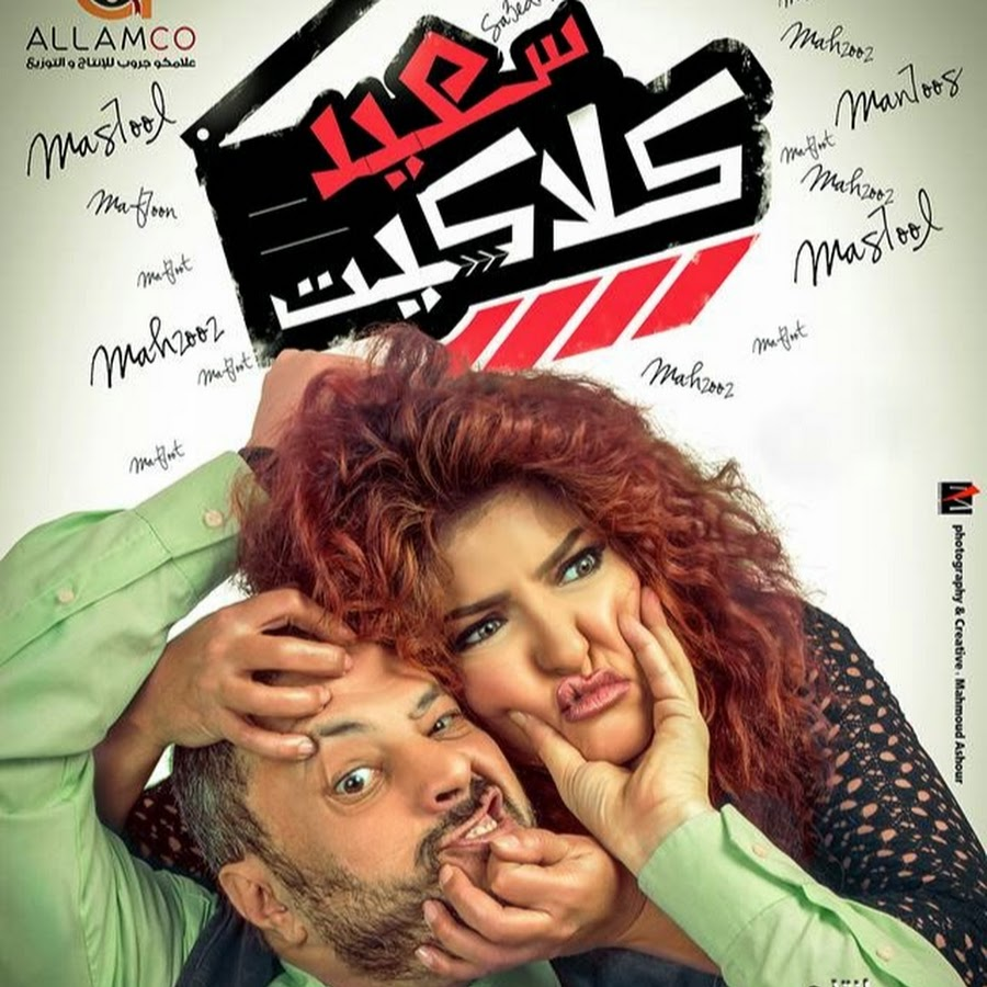 All Arabic Subtitles For All Movies - WorldSrc