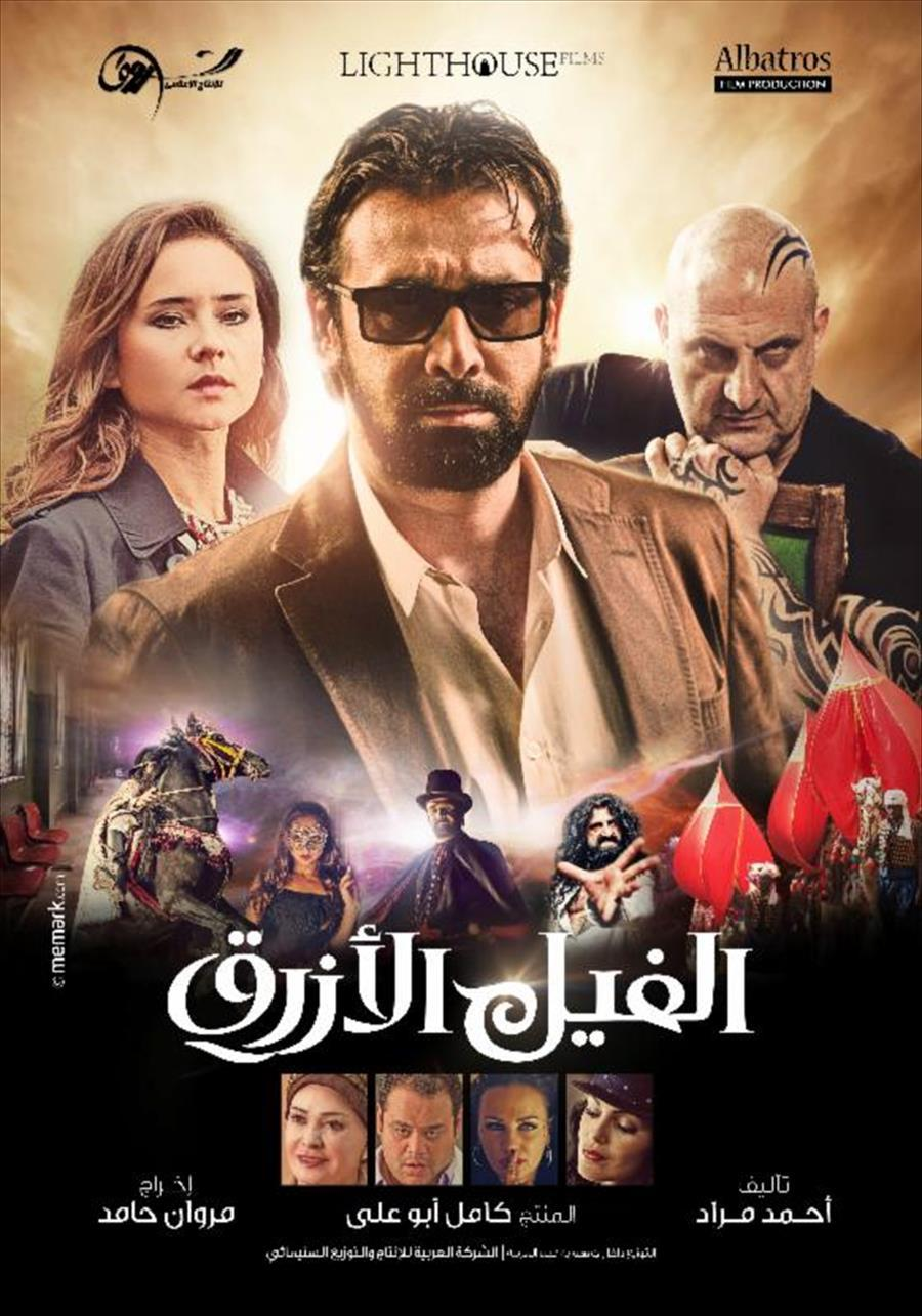 arabic dvds - new arabic / egyptian movies