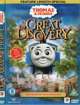 THOMAS AND FRIENDS THE GREAT DISCOVERY IN ARABIC LANGAUGE arabic cartoon