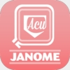 Janome AcuSetter App for Perfect Embroidery Placement <p>The Newest iPad app from Janome</p>