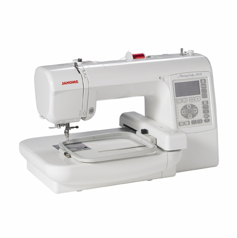 Janome Memory Craft MC200E Embroidery Only Machine <p><b><font color=red>INCLUDES START UP KIT</font></b></i></p>