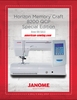 Janome Memory Craft Special Edition MC8200 QCP SE Sewing & Quilting Machine <p><b><i><font color=red>INCLUDES 8 YEAR EXTENDED WARRANTY PLUS EXTRA WIDE TABLE with CLOTH GUIDE</font></b></p></i>