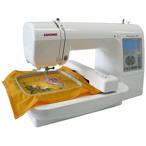 Refurbished: Janome Memory Craft MC200E Embroidery Only Machine <p><b><i><font color=red> INCLUDES START UP KIT ~ $ave</font></b></i></p>