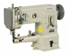 Reliable 4100CW <P>SINGLE NEEDLE SMALL CYLINDER WALKING FOOT SEWING MACHINE THIS SMALL CYLINDER MACHINE HAS A VIBRATING BINDER