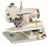 DISCONTINUED       Reliable™ MSK-555 Professional Portable Blindstitch Sewing Machine