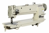 """Reliable 5400TW <P>TWO NEEDLE 18"""" LONG ARM WALKING FOOT SEWING MACHINE</P>"""