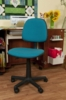 Height Adjustable Sewing Chair