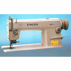 Singer 2591D205A Single Needle Lockstitch w/ Vertical Edge Trimmer