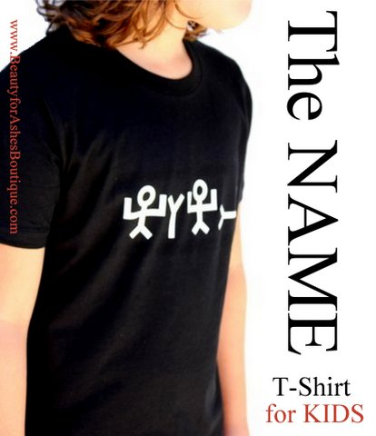 Black White The Name T-Shirt for Kids Ancient Hebrew YHWH