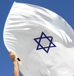 Messianic Star of David Support Israel Peace for Jerusalem Worship Flags Set of 2 with Flex�