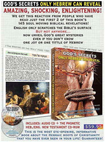 Gods Secrets - Only Hebrew Can Reveal - Hardcover By Dr. Danny Ben-Gigi